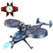 Item ultralitegyrocopter 01