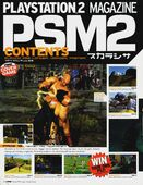 PSM2 Issue 1 Contents 2
