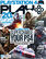 Play Issue 238