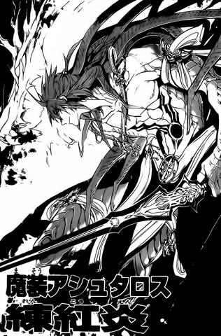 File:Kouen's Astaroth Djinn Equip.png
