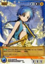 Magi blue u-002