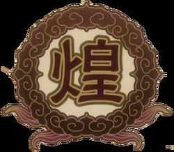 Kou Empire Anime.png