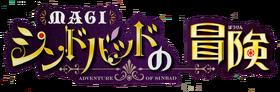 Adventure of Sinbad