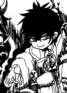 File:Young Judal.png