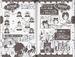 Magi official Guidebook 2