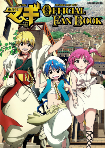 File:Magi Official Fan Book.png