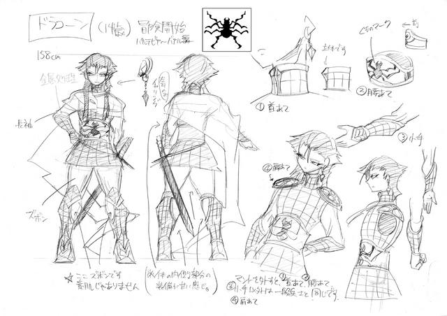 File:Young Drakon Sketch 4.png