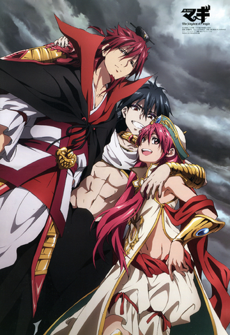 Fichier:Kouen Judar Kouha Official art.png