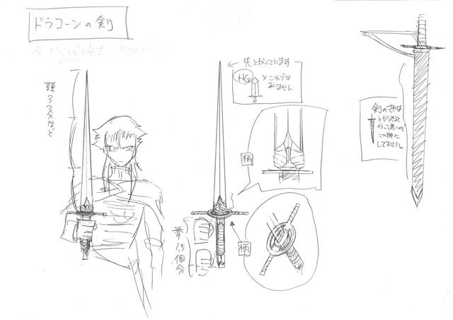 File:Drakon's sword sketch.png
