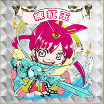 Kougyoku Sticker