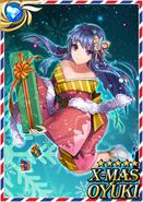 Christmas Oyuki F2