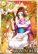 Kuzunoha F2