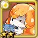Aroosi icon