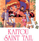Kaitou.Saint.Tail.full.15051