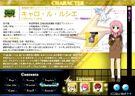 Magical Girl Lyrical Nanoha StrikerS Caro profile1