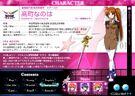 Magical Girl Lyrical Nanoha StrikerS Nanoha profile1