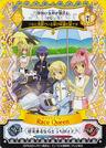 Shugo chara card 3 by amuto4eva0