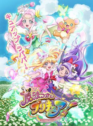 Cure Felice Poster