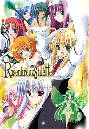 Rosenkreuzstilette Coverart