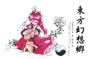 Th04cover