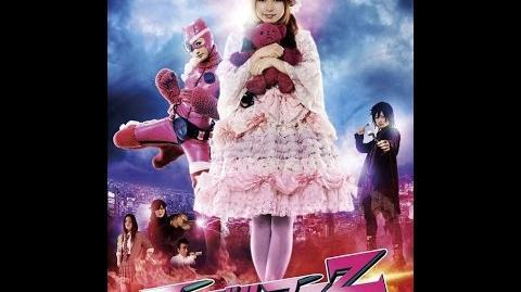 Nuigulumar Z - Movie
