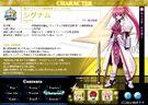 Magical Girl Lyrical Nanoha StrikerS Signum profile2