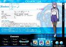 Magical Girl Lyrical Nanoha StrikerS Uno profile