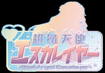 Escalayer logo2