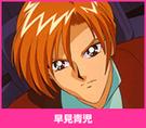 Cutie Honey Flash Seiji Hayami profile