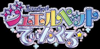 Jewelpet Twinkle logo