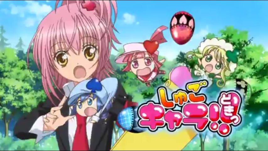 Shugo Chara Doki! - Episode 14