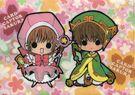 Cardcaptor.Sakura.full.1271990