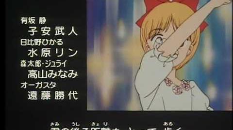 Hime-chan no Ribbon - Ending 3