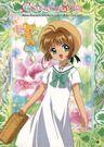 Cardcaptor.Sakura.full.32705