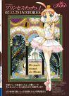 Princess.Tutu.(Character).full.31297