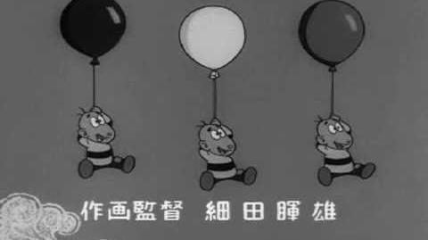 Mahoutsukai Sally Ending -1 (1966)