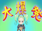 Sasami Mahou Shoujo Club Anri using her magic13