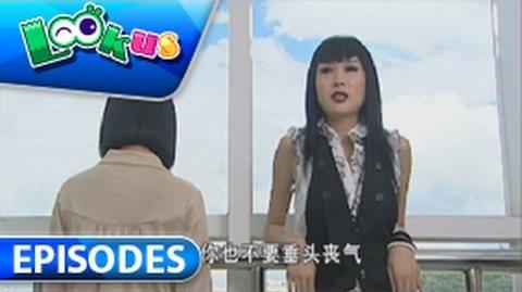 Balala The Faries (Live Action) 21 巴啦啦小魔仙真人剧