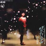 Toki o Kakeru Shōjo single
