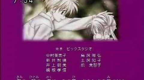 Full Moon wo Sagashite - Ending 2