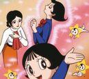 Fushigi na Merumo