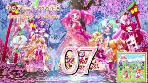 Precure Dream Stars! The Movie OST Track07