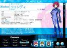 Magical Girl Lyrical Nanoha StrikerS Wendi profile