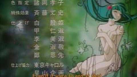 Shamanic Princess - Ending 1