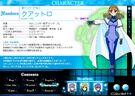 Magical Girl Lyrical Nanoha StrikerS Quattro profile