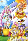 Maho Girls Precure! The Movie Poster