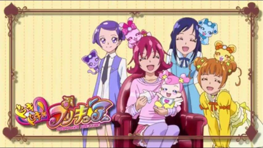 Doki Doki! Pretty Cure - Episode 17