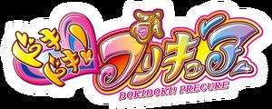 Doki Doki! Pretty Cure logo