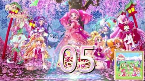 Precure Dream Stars! The Movie OST Track05