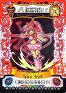 Amulet.Heart.full.74